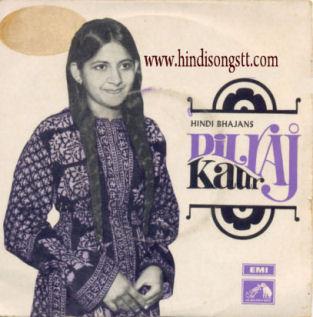 Dilraj Kaur Photos, Famous Indian Film Playback Singer, Song