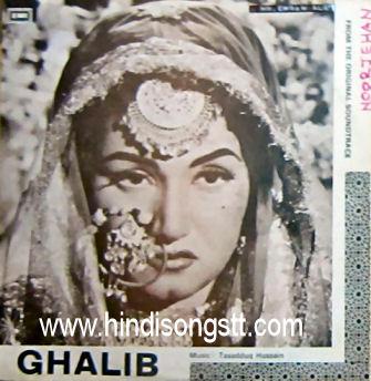 noor jehan urdu songs list
