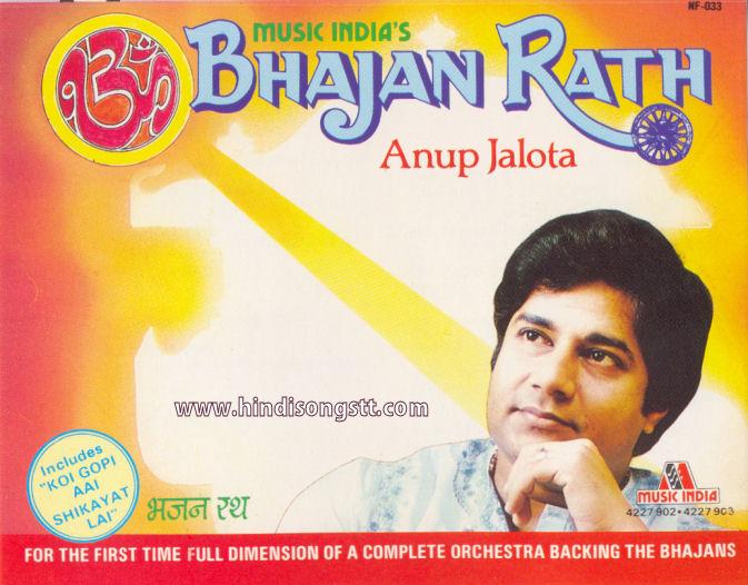 Anup Jalota Bhajans | Free Bhajans - Download Mp3 Bhajans ...