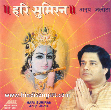 Download songs of bhajan sandhya by anup jalota