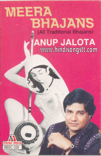Meera Bhajans by Anup Jalota on Amazon Music - Amazon.com