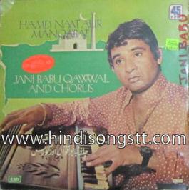 film qawwali mp3 free download