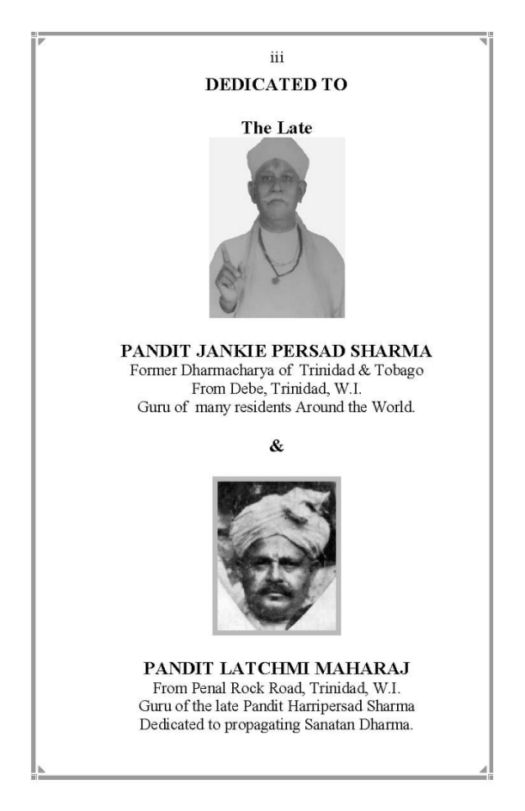 Bhakti Bhajan Mala Hindi Vol  3, Bhajan Book With English
