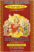 Durga Chaalisa - With English Verses