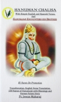 Hanuman Chalisa - With Simple English & Spanish Verses