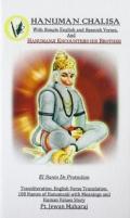 Hanuman Chalisa - With Simple English & Spanish Verses