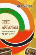 Geet Arpanam