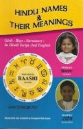 Hindu Names & Their Meanings