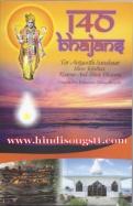 140 Bhajans For Antyesthi Sanskaar