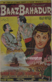 Hindi Film Images - 1