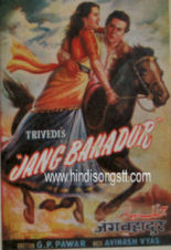 Hindi Film Images - 1