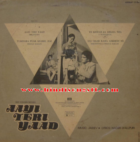 Aayi Teri Yaad 1980 Rare Vinyl LP From Hindi Movie For Sale Lp Bhojpuri