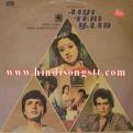 Aayi Teri Yaad (1980)
