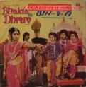 Bhakta Dhruv