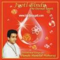 Jyoti Bindu - The Eternal Spark