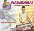 Parameshwara - Infinite Supreme