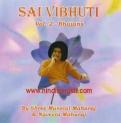 Sai Vibhuti Vol.2 - Bhajans