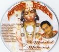 Parama Bhakta
