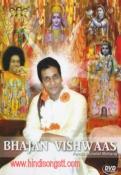 Bhajan Vishwaas (DVD)