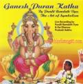 Ganesh Puran Katha - By Pundit Ramdath Vyas