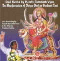 Devi Katha - Pundit Ramdath Vyas