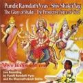 Shiv Shakti Yag - By Pundit Ramdath Vyas