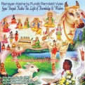 Ramayan Katha - Gyan Deepak Katha