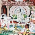 Shri Krishna & Sudama Katha - By Pundit Ramdath Vyas