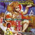 Ramayan Katha - Shakti Ban - By Pundit Ramdath