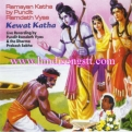 Ramayan (Kewat Katha) - By Pundit Ramdath Vyas