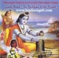 Lanka Kand (The Building Of The Bridge) - By Pundit Ramdath Vyas