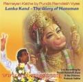 Lanka Kand (The Glory Of Hanuman) - By Pundit Ramdath Vyas