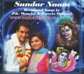 Sundar Naam  - By Pundit Munelal Maharaj & Naveeta Maharaj