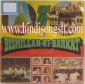 Bismillah-Ki-Barkat