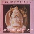 Har Har Mahadev (Bhajans) - EMI/W127