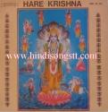 Hare Krishna (Bhajans) EMI/W192