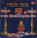 Jagjit Singh - Chitra Singh Bhajan - ECSD2960