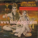 Jai Shiv Shankar (Bhajans) EMI/W125