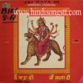 Narendra Chanchal - Jai Mata Di