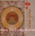 Shrivak Shrutika - Jain Devotional Music