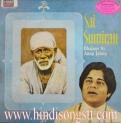 Anup Jalota - Sai Sumiran