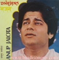 Anup Jalota - Bhajans - BN002