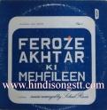 Feroze Akhtar Ki Mehfilen - PIKA-80
