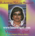 Rukminee Holass Beepath- Vivaaha Geet (Friday Night Maati - Khor)