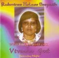 Rukminee Holass Beepath-Vivaaha Geet (Saturday Night)