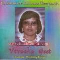 Rukminee Holass Beepath-Vivaaha Geet (Sunday Wedding Songs)