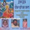 Rukminee Holass Beepath - Ganga Darshanam