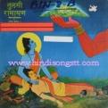 Mukesh - Tulsi Ramayan - Lanka Kand - 1
