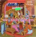 Mukesh - Tulsi Ramayan - Lanka Kand 2 / Uttar Kand