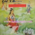 Manna Dey - Tulsi Ramayan - Bal Kand - Aadi Khand 2